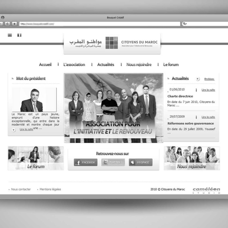 Association Citoyens du Maroc