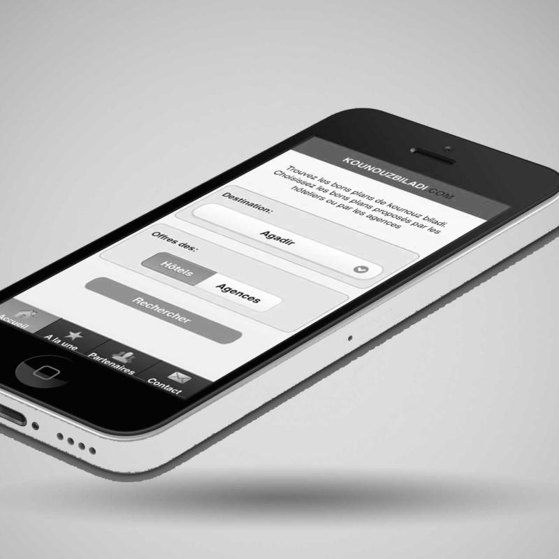 Kounouz Biladi App