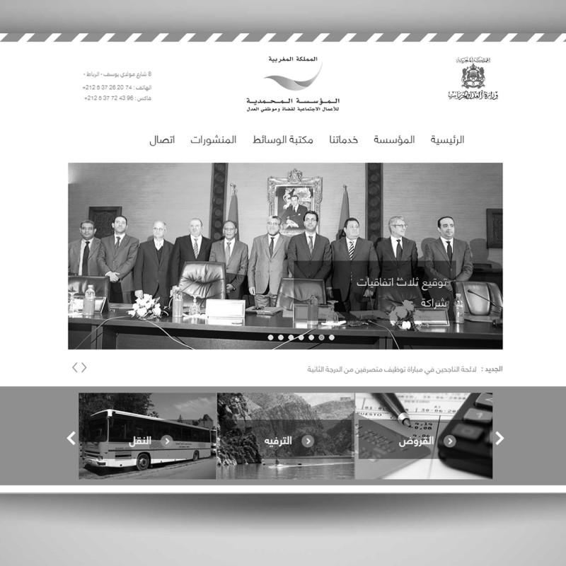Fondation Mohammedia des Œuvres Sociales de la Justice